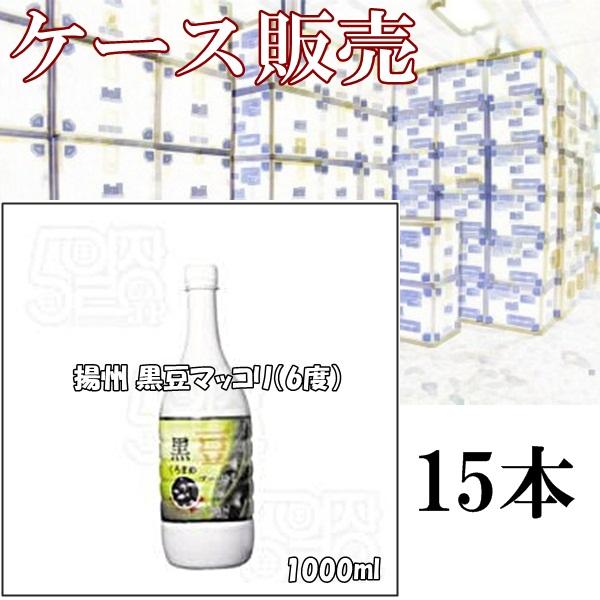 By buying in bulk deals! Yangzhou black bean rice (ABV 6%) 1000ml×15 book