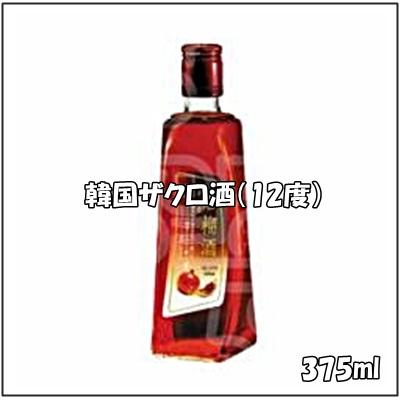 Korea-pomegranate wine (ABV 12%) contents of 375 ml