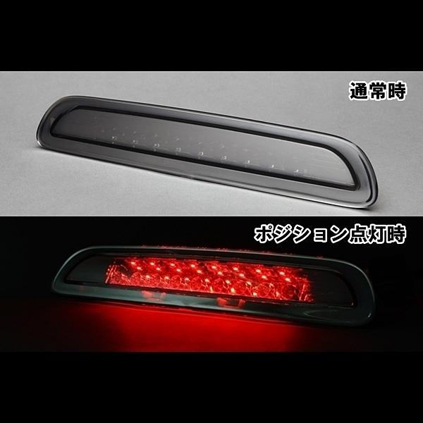 GTA-001 LED high mount black hole of Toyota high ace 200 line
