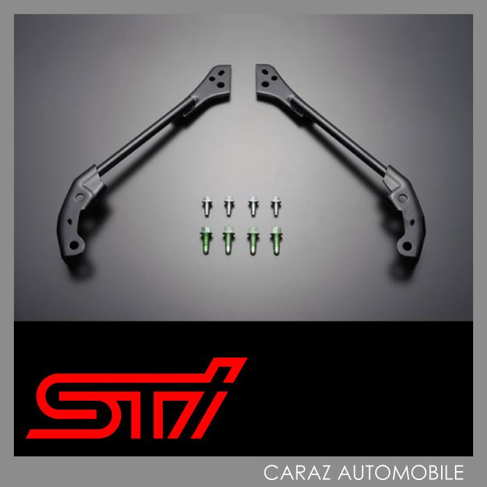 STI ステーリヤキット ST57830ST000