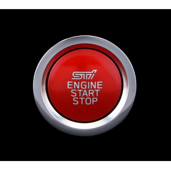 送料無料 ST83031ST040 STI プッシュエンジンスイッチ (旧品番:ST83031ST012)