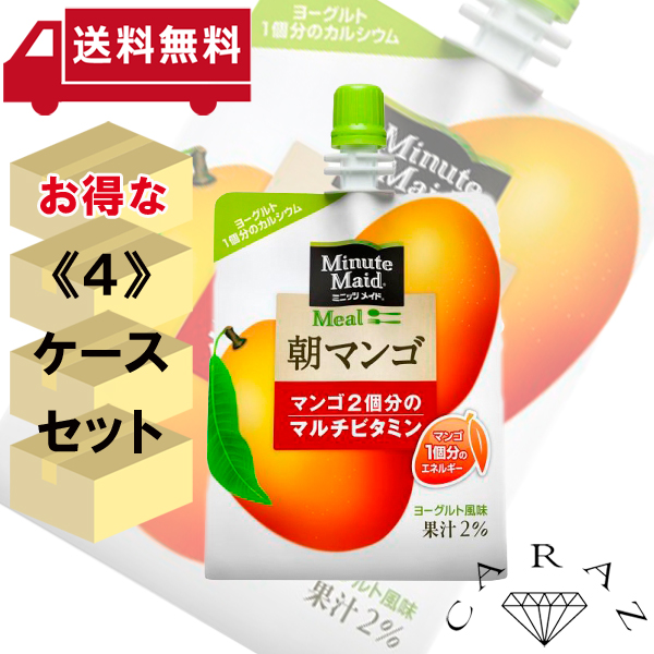 コカ・コーラ社 【4ケースセット】ミニッツメイド朝マンゴ180gパウチ 96個
