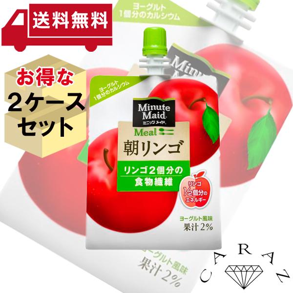 コカ・コーラ社 【2ケースセット】ミニッツメイド朝リンゴ180gパウチ 48個