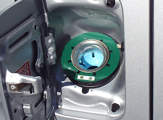 Such as the gasoline is careful to be able to enter wrong! Diesel car use