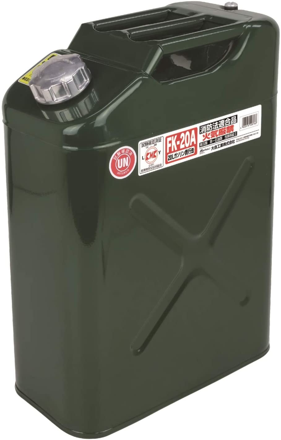 ガソリン携行缶 ついに入荷 20l 自動車 縦型 信憑 消防法適合品 KHK 大自工業 0.8mm UN 鋼鈑厚み 亜鉛メッキ鋼鈑 FK20A
