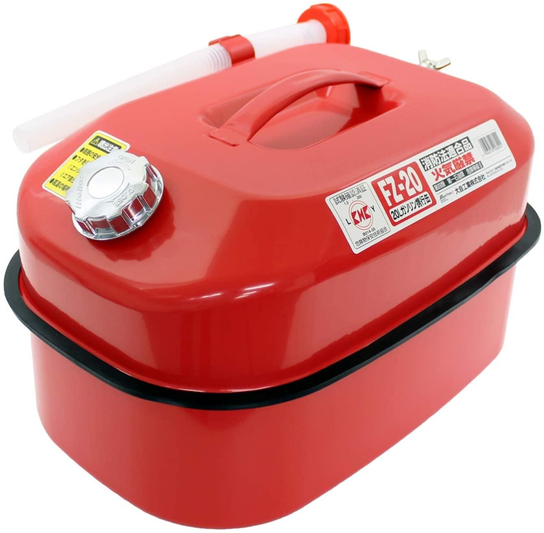 ガソリン携行缶 20l 消防法適合品 ファッション通販 KHK 亜鉛メッキ鋼鈑 供え 0.8mm 鋼鈑厚み FZ20 積重ねタイプ 大自工業