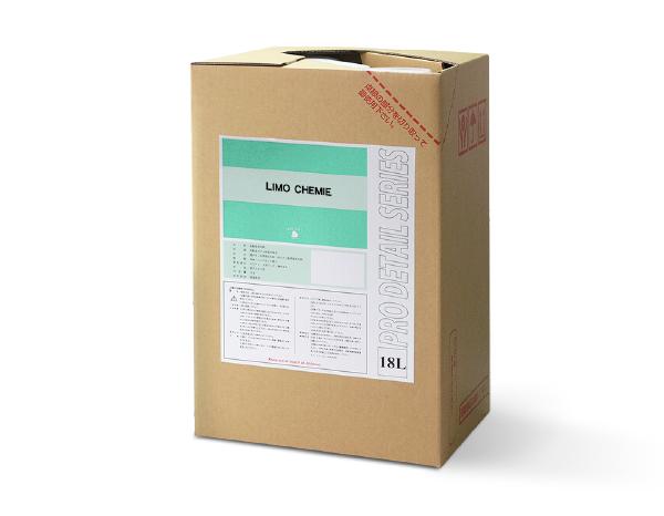 【業務用!多くのプロが使用】マルチクリーナー LIMO CHEMIE 18L 洗車 アルカリクリーナー マルチクリーナー