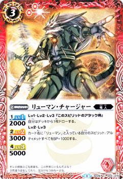 The sun a new Battle Spirits Ultimate deck  SD26