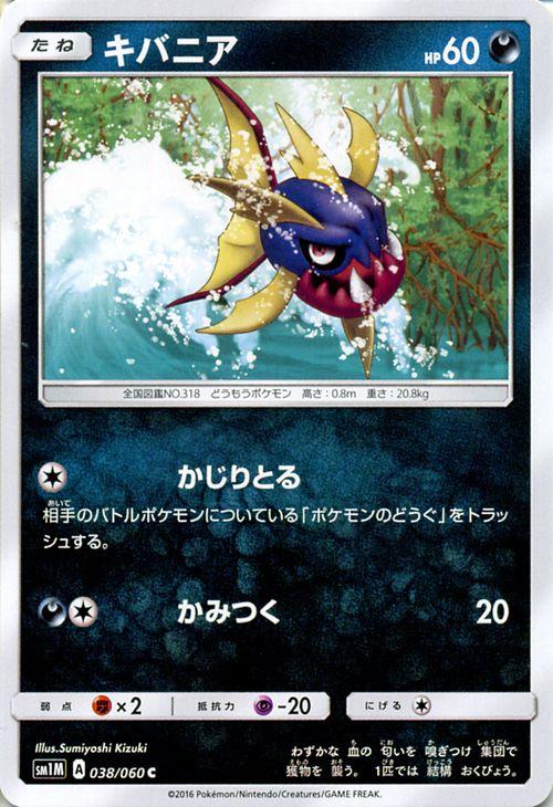 card museum rakuten global market japanese pokemon card sun