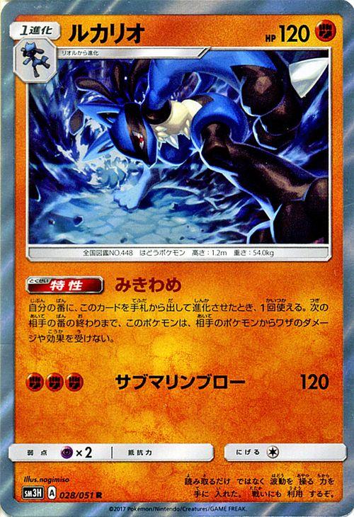 card museum rakuten global market pokemon card sun moon