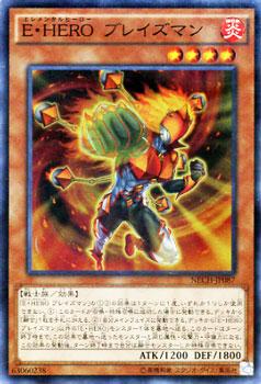 E・HERO 치우침 이즈 맨(슈퍼 레어) /넥스트・체렌쟈즈(NECH) /일렉트로닉 멘탈 히어로/ YuGiOh!