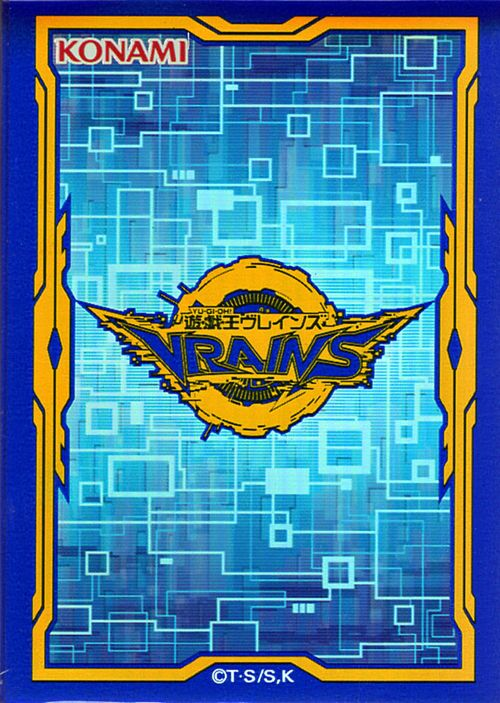 Yugioh Japanese Card sleeves Card sleeves LVB1-SLV-VRAINS