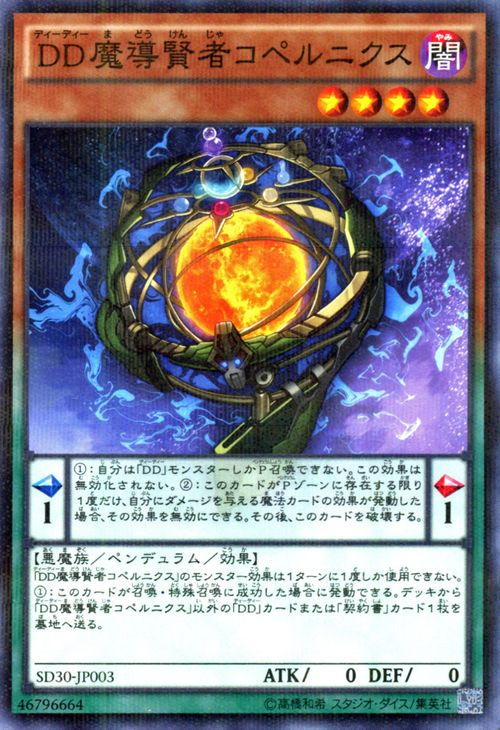 English x4 Nemesis of Mortals MTG Theros U M//NM