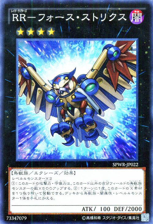 Chaotic Card Airize 75//200