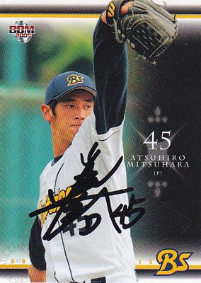 鈴木健 2006 BBM 東京ヤクルトスワローズ 直筆サインカード  90枚限定!