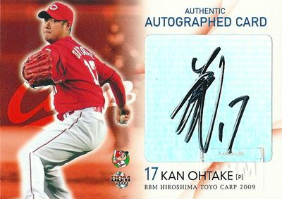 プロ野球カード【大竹寛】2009 BBM 広島東洋カープ 直筆サインカード 59枚限定!(04/59)