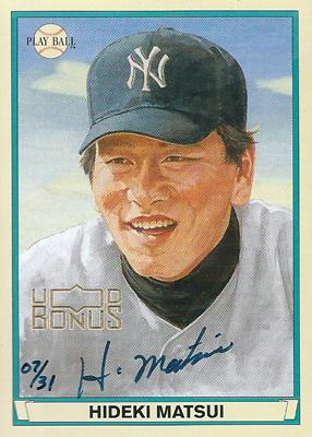松井秀喜 MLBカード 2003 Upper Deck UD Bonus Play Ball Autographs 07/31