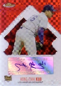 Hong-Chih Kuo 2006 Finest RC Autograph X-fractors