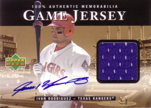 Ivan Rodriguez 2000 Upper Deck Game Jersey Autograph