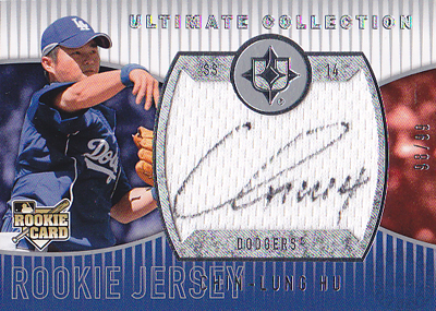 MLBカード【フー ジンロォン】2008 Ultimate Collection Rookie Jersey Signatures 99枚限定!(98/99)(Chin-Lung Hu)