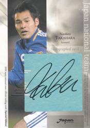 2008 日本代表スペシャルエディション直筆サインカード 23/40高原直泰