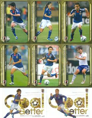 2011/12 サッカー 日本代表スペシャルエディション フルコンプリート セット 全295枚
