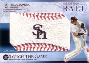 プロ野球カード【多村 仁】2007 BBM タッチザゲーム ロゴボールカード 10枚限定!