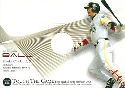 プロ野球カード 小久保裕紀 5☆好評 2008 BBM 輸入 タッチ ザ ゲーム 031 ボールカード 300 300枚限定