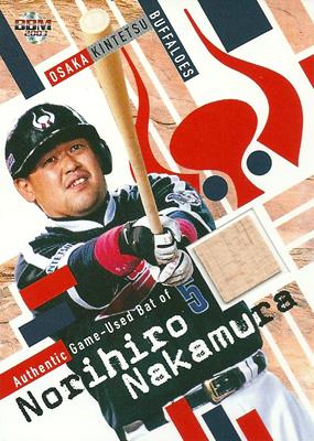 中村紀洋 Norihiro Nakamura プロ野球カード 2003 BBM 大阪近鉄バファローズ バットカード 207 30qSMpUVz