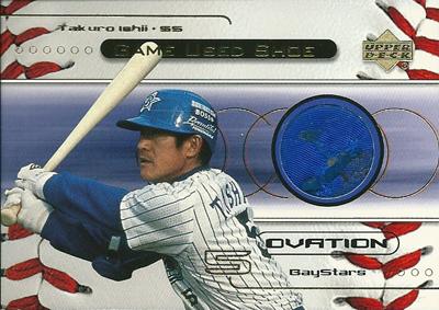 石井琢朗 Takuro Ishii プロ野球カード 2000 アッパーデック オベーション Game Used Shoe Card