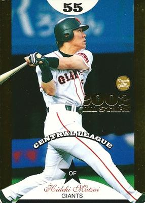 松井秀喜 Hideki Matsui プロ野球カード 2002 BBM タッチ・ザ・ゲーム 2002 ALLSTAR 1217/2002