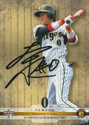 一二三慎太 プロ野球カード BBM 2011 阪神タイガース 直筆サインカード 44/60