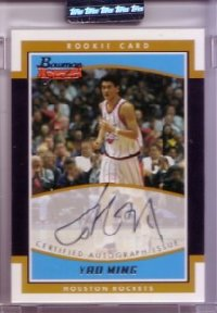 【ヤオ ミン】NBA 2002/03 Bowman Signature Edition Rookie Autograph 999枚限定! / Yao Ming