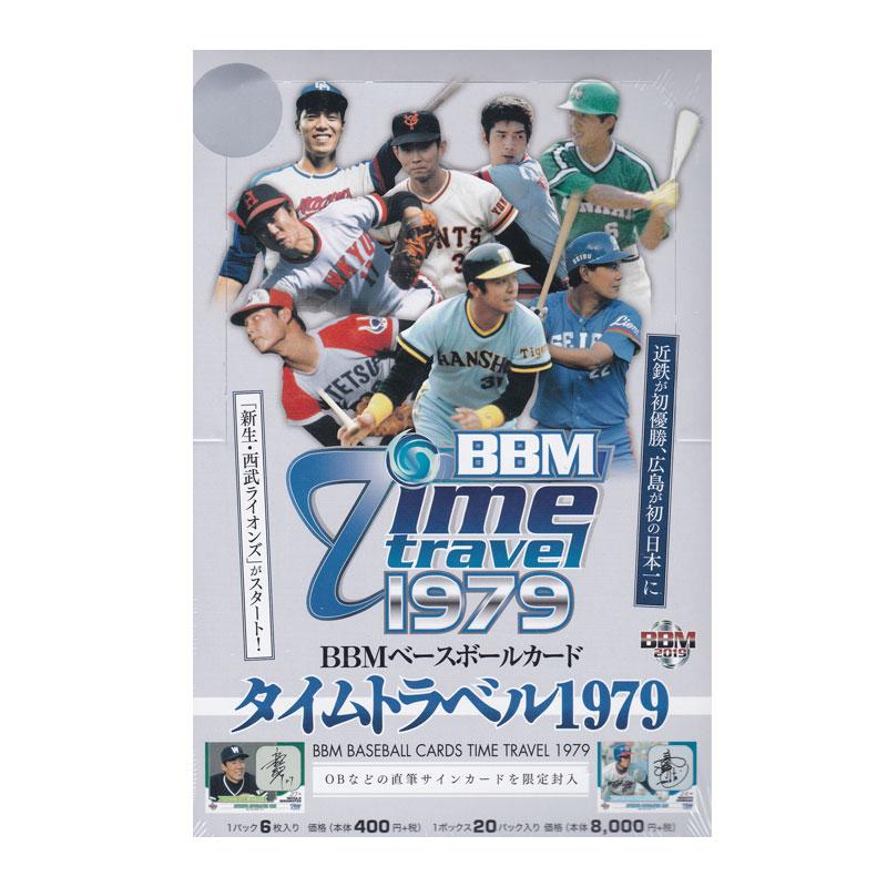 BBM ベースボールカード タイムトラベル 1979 未開封ケース(12ボックス単位) 送料無料、12/14入荷!