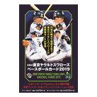 BBM 東京ヤクルトスワローズ ベースボールカード 2019 未開封ケース (12ボックス入り) 送料無料、2019/3/30入荷