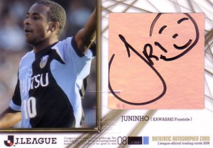 ジュニーニョ 2008 J リーグ オフィシャルカード 直筆サインカード 20枚限定!