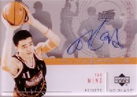 Yao Ming 2002/03 UD Glass Auto Focus