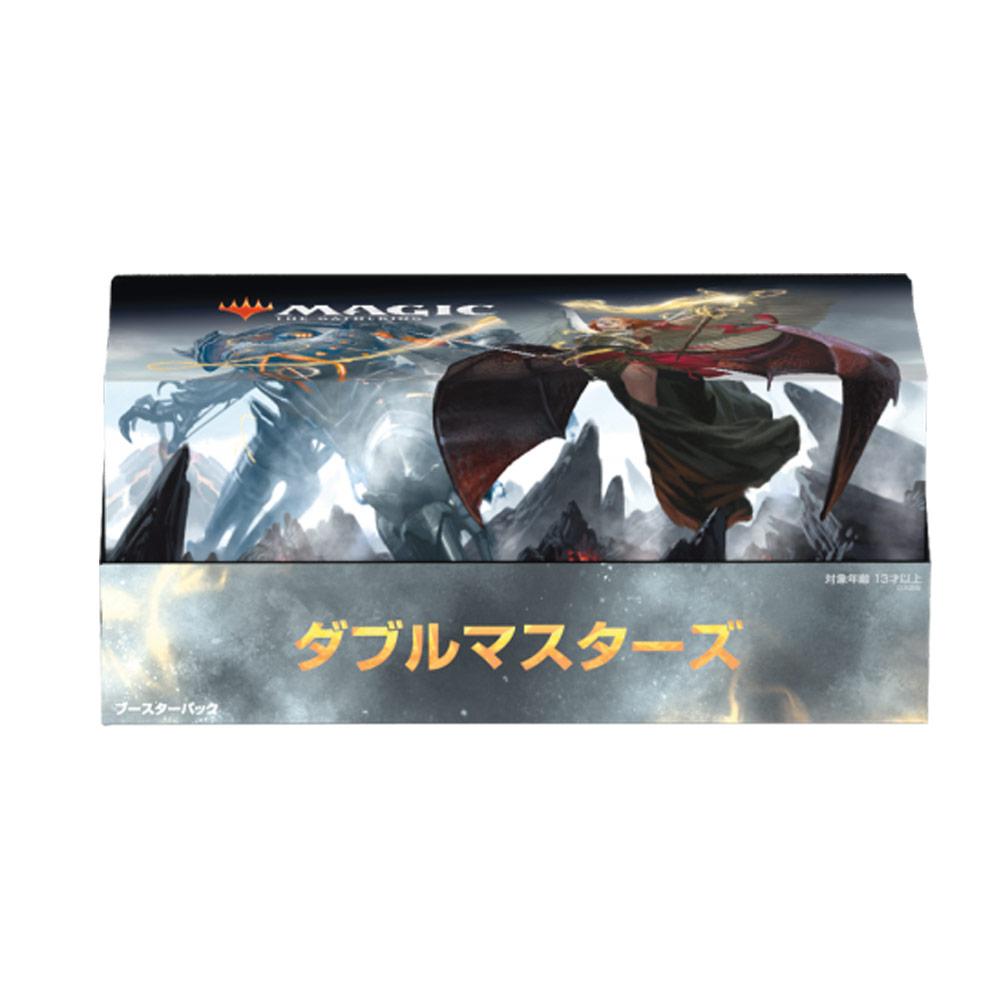 【予約販売 8月7日発売予定】 MTG ダブルマスターズ ブースターBOX 日本語版【MTG】