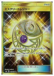 【中古】【ポケモンカードゲーム】【SM6】 ミステリートレジャー(UR)(109/094)◇UR