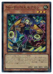 【遊戯王】No-P.U.N.K.セアミン(SR)(DBGC-JP004)◇スーパーレア