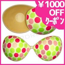 蒸れず swimsuit style Bobra airlite dot polka dot pink x green x red to makeup Valley! Swimsuit Silicon bra \5000 or more cheap strapless bra sale bargain less than half.