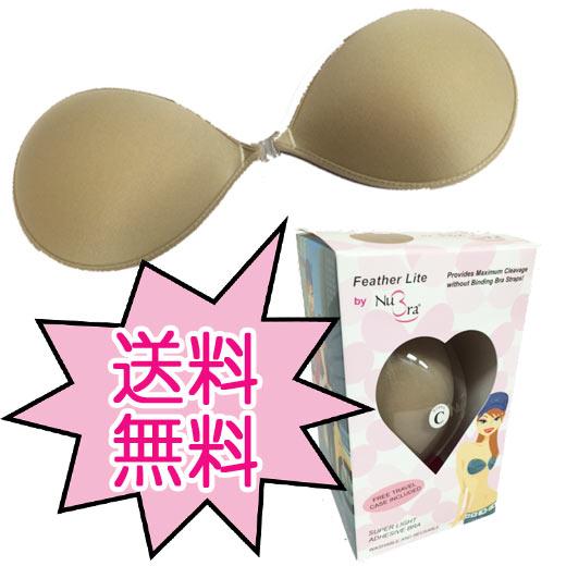 パテッドヌーブラ air light sale genuine patent Nubra airlite Mocha (Beige) / black (black) may differ from picture box shipping included regular party discount box break (contents are no problem),