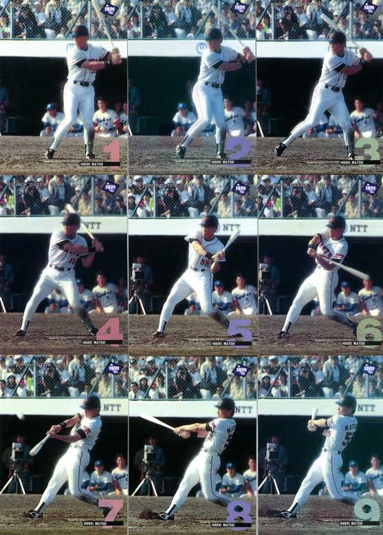 BBM1995 ベースボールカード 「松井秀喜パズルカード」コンプリートセット