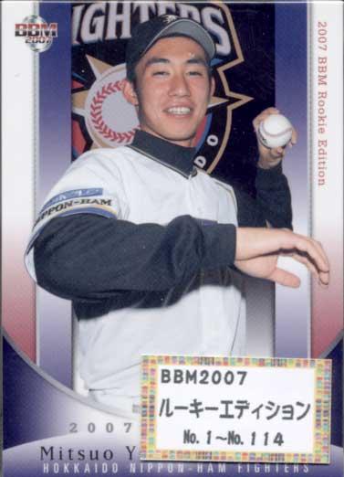 BBM2007 ベースボールカード ルーキーエディション レギュラーカードコンプリートセット