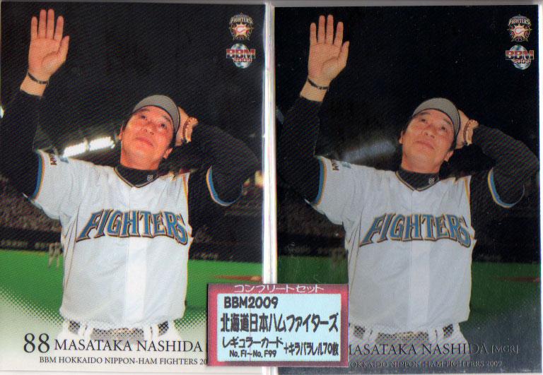 BBM2009 北海道日本ハムファイターズ レギュラーカード・レギュラーキラパラレルカードコンプリートセット