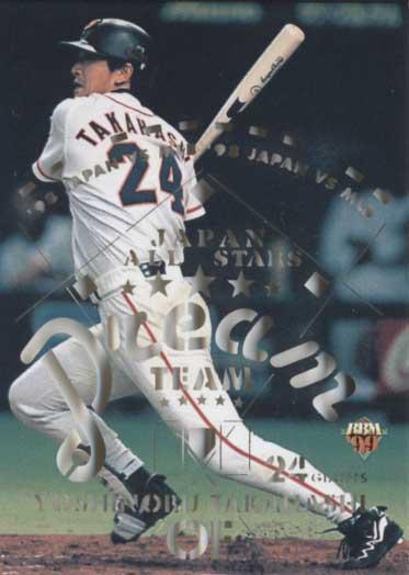 BBM1999 ベースボールカード ドリームチーム No.D10 高橋由伸