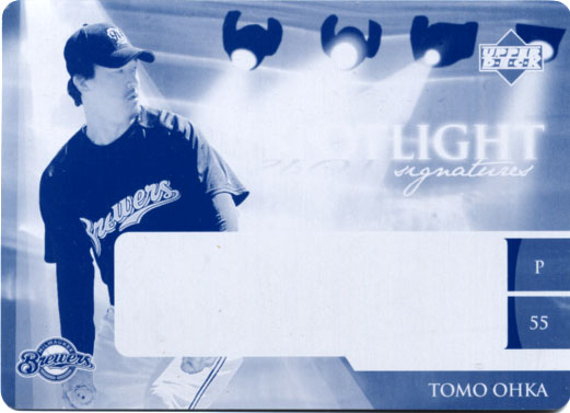 【1 of 1】大家友和 2006 Upper Deck Ovation Cyan Printing Plate Card Tomo Ohka