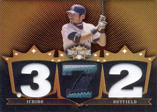 イチロー 2007 Topps Triple Threads Triple Patch・Jersey Card /27 Ichiro