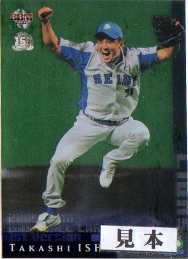 BBM2005 ベースボールカード ファースト ライトパック 300円カード アウトレット 大好評です レギュラカードキラパラレル No.1