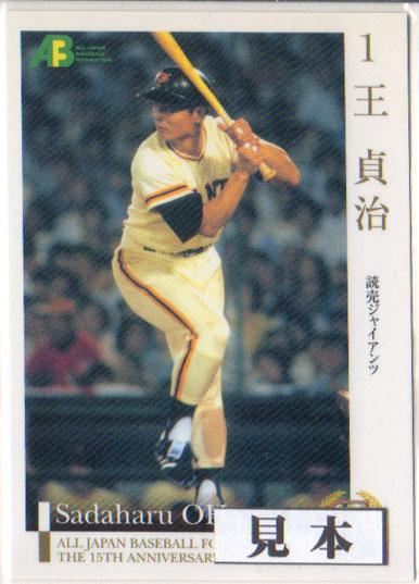 <title>BBM2009 プロ野球OBクラブオフィシャルカードセット レギュラーカード 200円カード 人気商品</title>